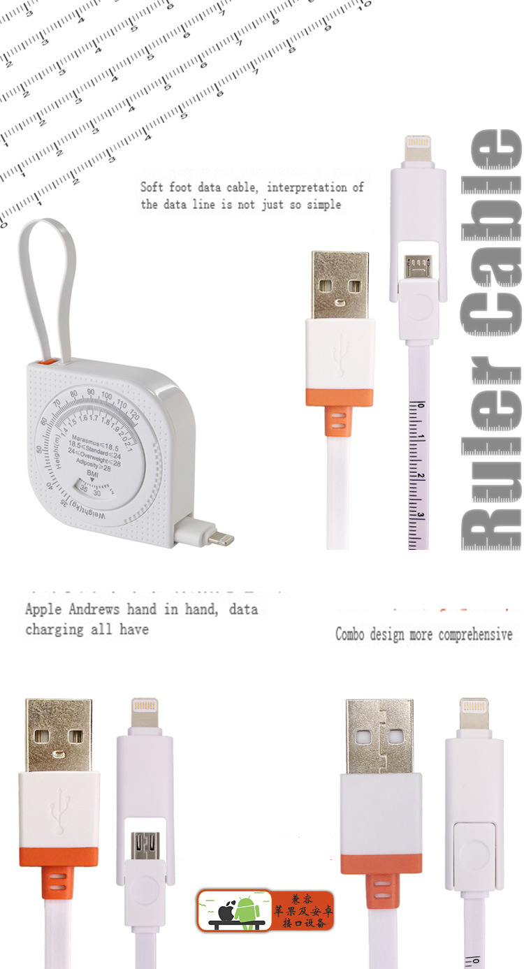 2 in 1 Ruler Cable Retractable Tape Measure Style Micro USB Data Charge Cable for iPhone iPad Samsung Android 4 Colors Available_7