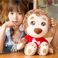 Candice guo! Newest arrival super cute plush toy Teddy dog puppy red bone T-shirt birthday gift 50cm 1pc