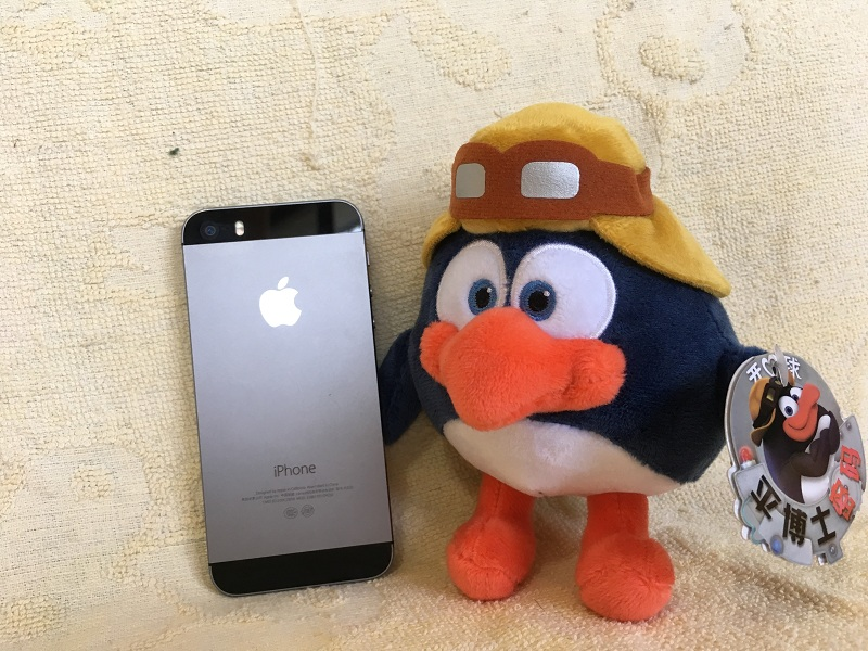 Genuine-1pcs-12cm-smeshariki-plush-toy-penguin-rabbit-deer-pig-russian-cartoon-Character-Gogoriki-doll-kikopiki-game-image-toys-4