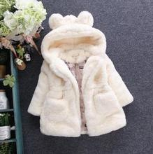 Children Wear 2017 New Autumn Winter Spring Girls Imitation Fur Jacket Cotton Padded Clothes Kids Baby Thicken Coats ZFD002