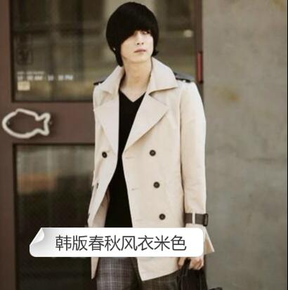 Fashion autumn slim teenage 2017 new beige trench coat men outerwear mens double breasted trench coat long sleeve S - 3XL