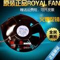 E ROYALFAN 230V 172*150*38 UT797C-TP[B13] original iron fan
