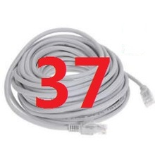 37 # DATALAND Ethernet кабель высокого Скорость RJ45 сеть LAN кабель маршрутизатор компьютер Cables888