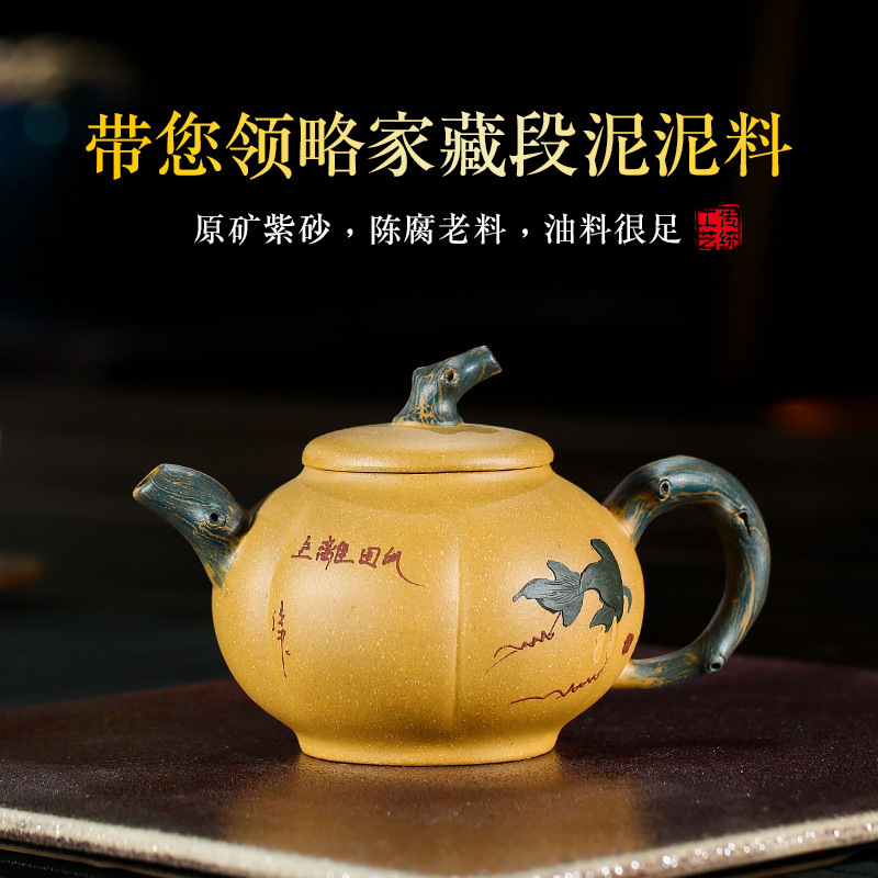 wholesale famous all hand undressed ore recommended featuring 220 ml pot chapter with the lining of the teapotwholesale famous all hand undressed ore recommended featuring 220 ml pot chapter with the lining of the teapot