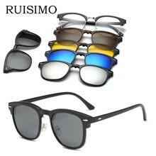 RUISIMO 5 lenes магнитные солнцезащитные очки клип зеркальные клип на солнцезащитные очки клип на очки мужские Поляризованные по рецепту Близорукость