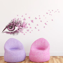 1PCS Sexy girl eyes butterfly wall stickers living bedroom decoration DIY home decals poster girls room decor 45cmx60cm(China)