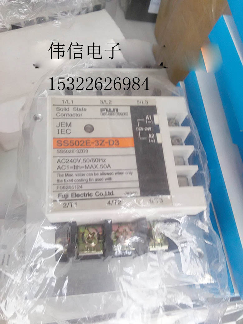 SS5O2E-3Z-D3 50A solid state relays solid state relays g3cn 203p