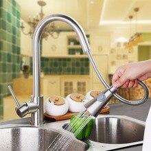 Вытащить Кухня Раковина кран Матовый Никель отделка бассейна смесителя двойной опрыскиватель кухня кран латунный материал