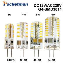 1Pcs G4 LED Lamp DC 12 V / AC 220V 110V SMD 3014 1W 3W 5W 6W 7W Replace 30W/60W Halogen Lamp 360 Beam Angle LED Lampada Bulb
