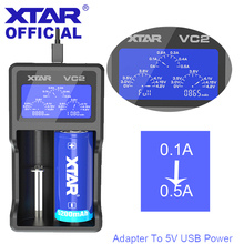 XTAR VC2 סוללה מטען מבחן אמיתי קיבולת LCD תצוגת USB מטען עבור 10400 26650 ליתיום Betteries 20700 21700 18650 מטען