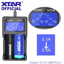 XTAR VC2 caricabatterie Test Display LCD a capacità reale caricabatterie USB per caricabatterie 10400 26650 Li Ion 20700 21700 18650