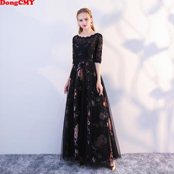DongCMY Long Formal Evening Dresses Women Black Color Flower Women Party  Dress b56c5dfa4321