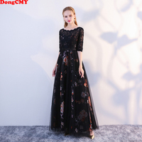 DongCMY Long Formal Evening Dresses Women Black Color Flower Women Party Dress