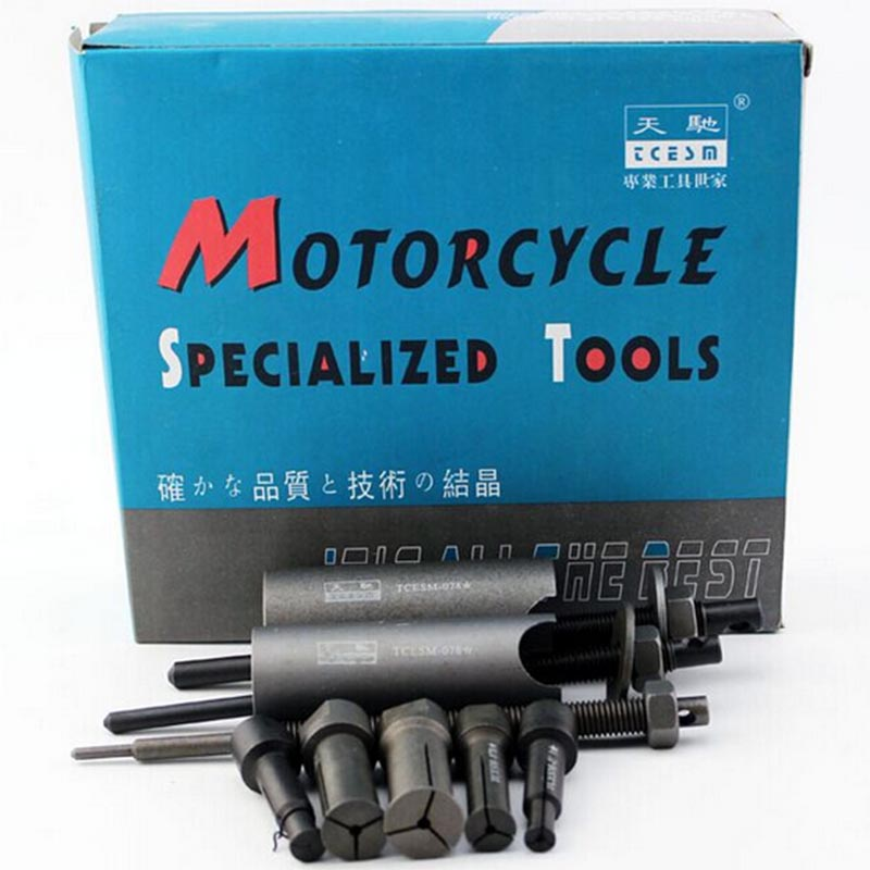Motorcycle Engine Tools: 8pcs/Set Motorcycle ATV Scooter Engine Bearing Puller