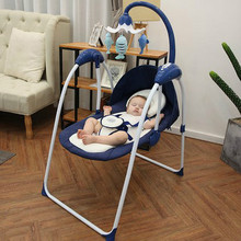The baby electric rocking chair is a cradle of baby electric rocking chair to pacify the reclining chair and the rocking chair o