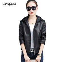 2017 autumn new arrival fashion letter print zipper closed slim fit short pu leather jacket women with hooded deri ceket PY1