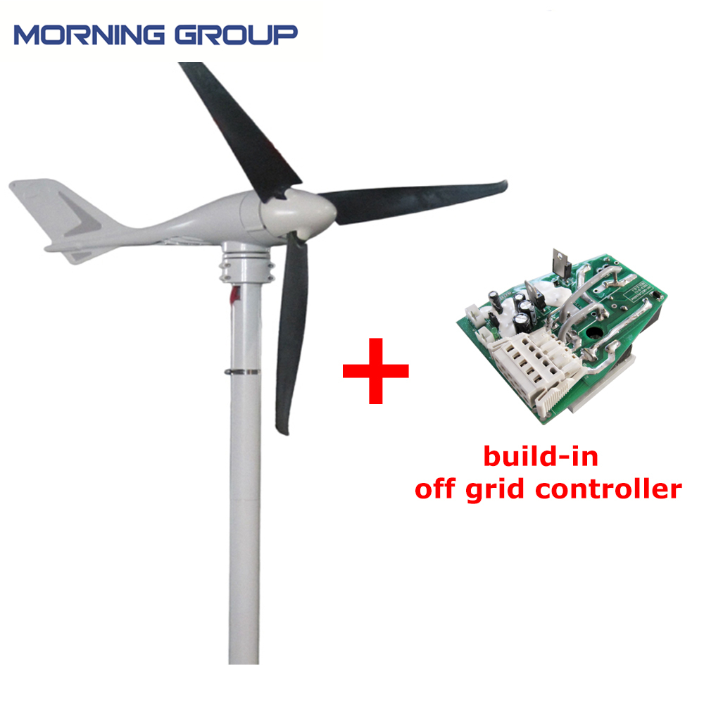 S-700 3 CFRP Blades Marine Aluminum Die-Casting Body Wind Turbine Motor Generator Regulator With Build-In Off Grid Controller free shipping 600w wind grid tie inverter with lcd data for 12v 24v ac wind turbine 90 260vac no need controller and battery