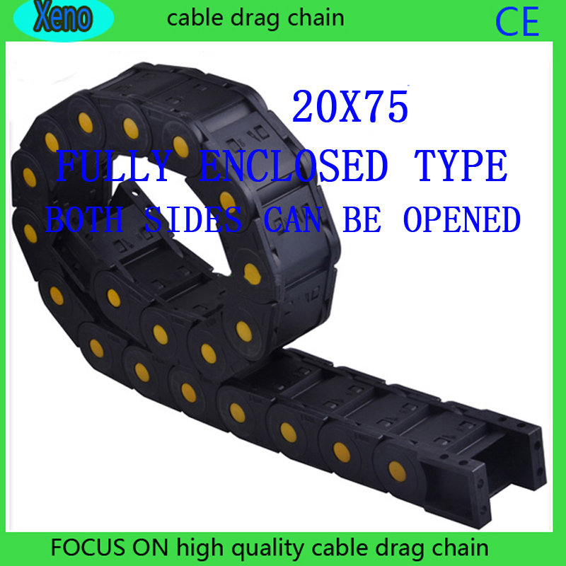 20x75 10Meters Fully Enclosed Type Reinforced Nylon Wire Carrier For CNC Route Machine20x75 10Meters Fully Enclosed Type Reinforced Nylon Wire Carrier For CNC Route Machine