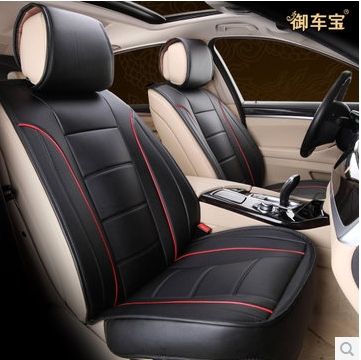 2009 2014 Subaru Forester Seat Covers Custom Special Car Comfortable Durable Free Shipping In Automobiles