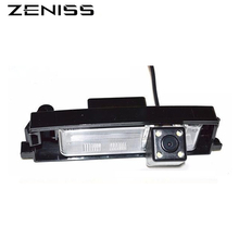 Zeniss CCD Chip License plate chamber Car Rear View Reverse CAMERA For TOYOTA RAV4 2007-2012 back view camera rear view camera