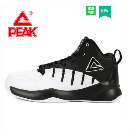 a08e0ca42ec1 Peak men s shoes 2018 summer new basketball shoes boots non slip wear  resistant low to help breathable sneakers-in Basketball Shoes from Sports  ...