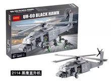 Decool 2114 UH-60 Black Hawk Commandos Helicopter Minifigures Sheng Yuan  Building Block Minifigure Toys Compatible with Legoe