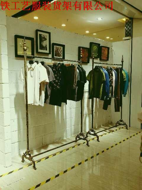 High end clothing store clothing racks shelf stable solid cast