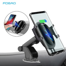 FDGAO 10W Fast Qi Wireless Charger Car Mount Automatic Gravity Air Vent Phone Holder for iPhone XS XR X 8 Samsung S10 S9 Note 9 arvin wireless charger car phone holder for iphone 8 x xr xs max samsung s9 universal gravity fast wireless air vent mount stand