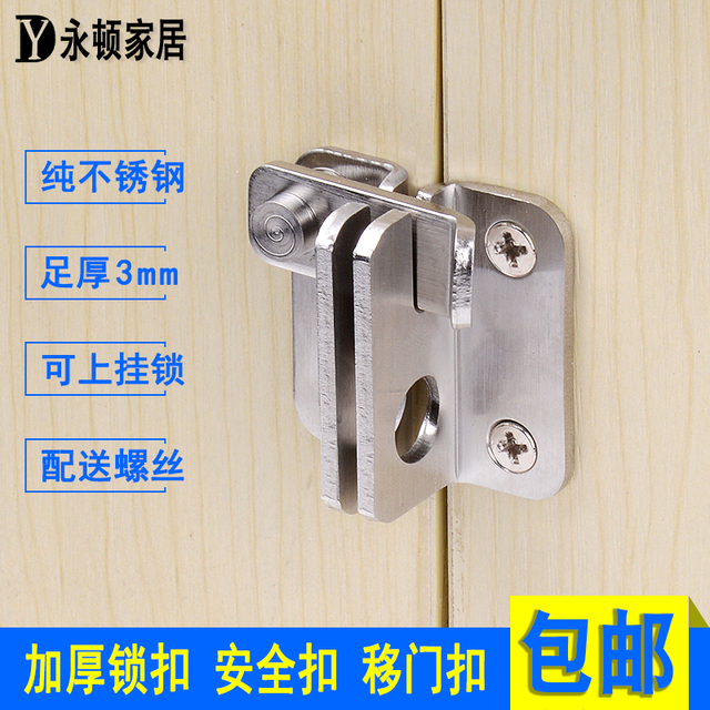 Thick stainless steel lock buckle anti-theft safety door latch bolt with the shift lock  sc 1 st  AliExpress.com & Thick stainless steel lock buckle anti theft safety door latch bolt ...