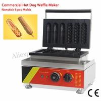 110V 220V Nonstick Lolly Waffle Machine 3 Hotdog Waffle + 3 French Corn Hot Dog Molds 1500W Commercial Use