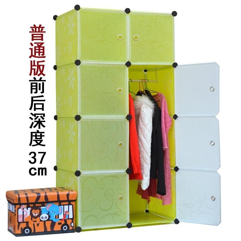 buy wardrobe closet armario 8 cubes children easy storage cabinets diy clothing armoire kids closet organizer wardrobe from reliable