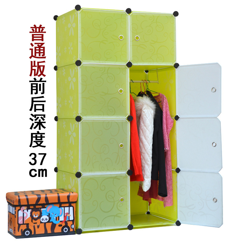 online get cheap closet armoire alibaba group. Black Bedroom Furniture Sets. Home Design Ideas