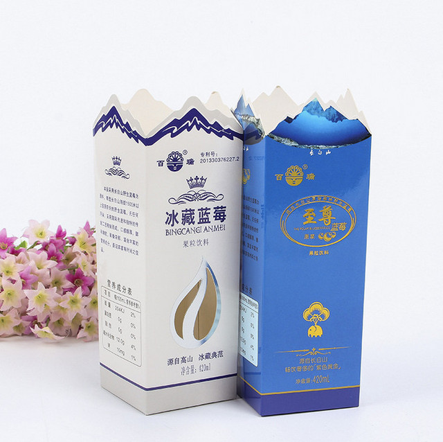 Us 281 6 12 Off Glossy White Box For Flowers With Custom Logo Printed Box For Perfume Small Wooden Gift Boxes Wholesale Dh30269 In Gift Bags