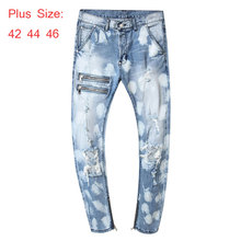 Plus Size 42 44 46 Elastic Fashion Mens Jeans Straight Classical Men Stretch Simple Cotton Big Basic Pants