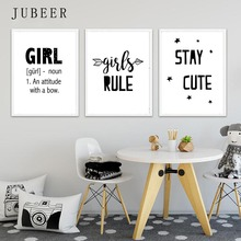 Noedict Style Poster Kinderkamer Posters for Children baby Room Wal Art Print Canvas Picture Nursery Wall Art Home Decor