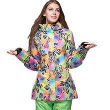 Gsou Snow Zebra Ski Jacket Womens Ski Jackets and Coats Snowboard Jacket Winter Coat Waterproof Windproof free shipping