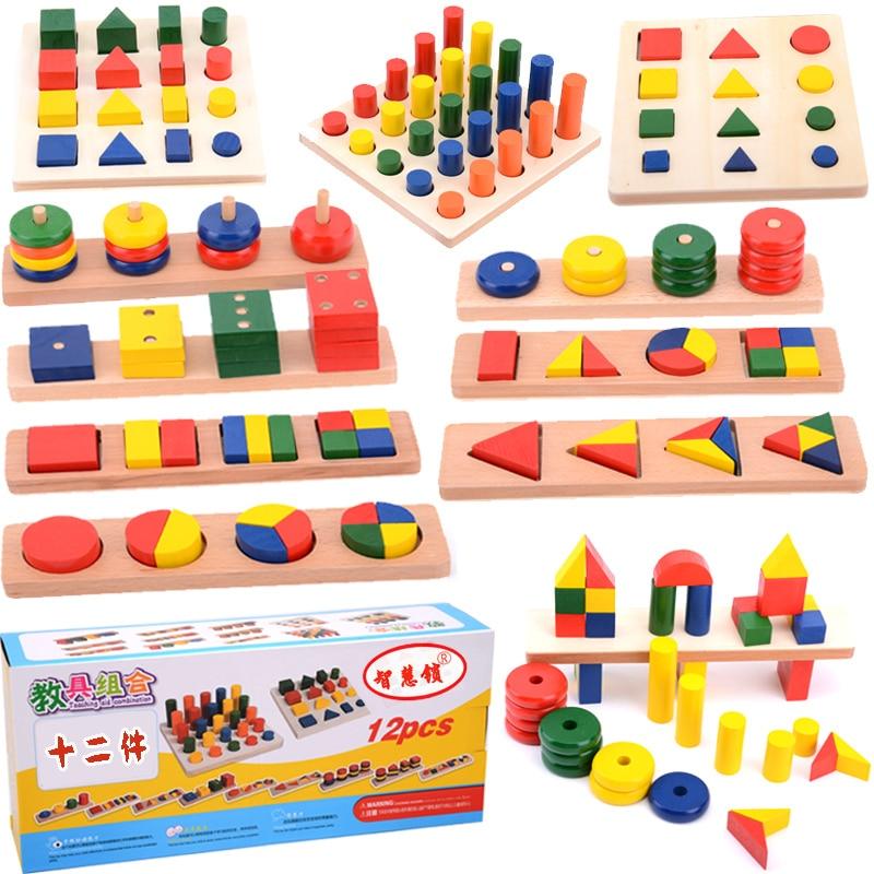 Forma Geometria giocattolo di Legno di Quercia Bambino Precoce Educativo Montessori Insegnamento Giocattoli (12 tipi in un set)) - 3