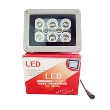 Waterproof Surveillance Camera 850nm 8pcs Array IR LED Lamp Infrared Night vision illuminator Lamp Free Shipping