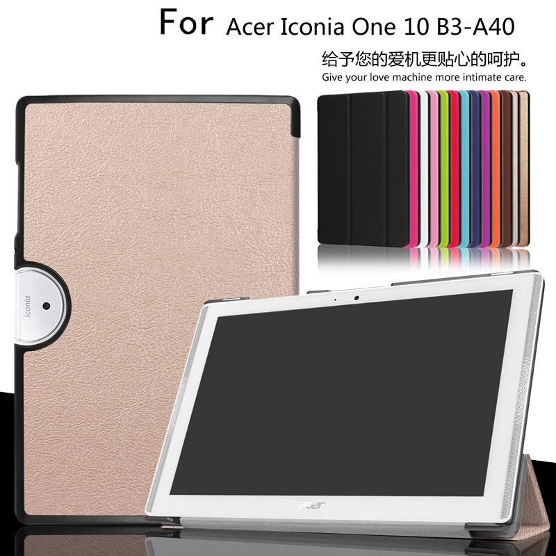 Slim Magnetic Folding Flip PU Case Cover For Acer Iconia One 10 B3-A40 B3 A40 10.1 inch Tablet Skin Case case for acer iconia one 10 b3 a40 slim stand smart cover for acer iconia one 10 b3 a40 10 1 inch funda tablet pu leather shell