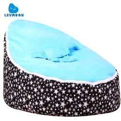 Levmoon متوسطة نجمة كرسي محشو من القماش الاطفال السرير للنوم المحمولة للطي الطفل مقعد أريكة زاك دون حشو