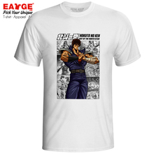 Kenshiro T-shirt Fist of the North Star Anime Hokuto no Ken Design Skate Pop T Shirt Style Casual Women Men Top Tee