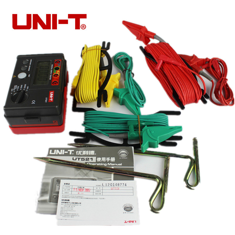 UNI-T UT521 LCD Digital Earth Ground Resistance Voltage Meter Tester 0-200V 0-2000 ohm