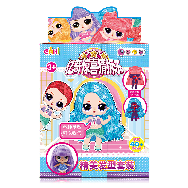 Eaki Genuine DIY Kids for Surprises Toy Lol Dolls with Original Box Puzzle Toys Toys for Children Birthday Christmas Girls Gifts in Dolls from Toys Hobbies
