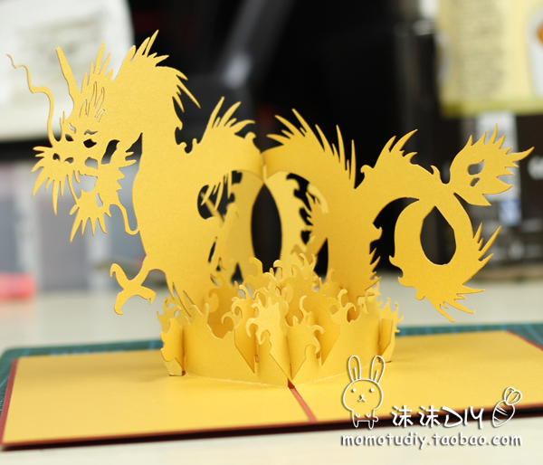 3d stereo chinese dragon paper art model greeting card diy paper cut