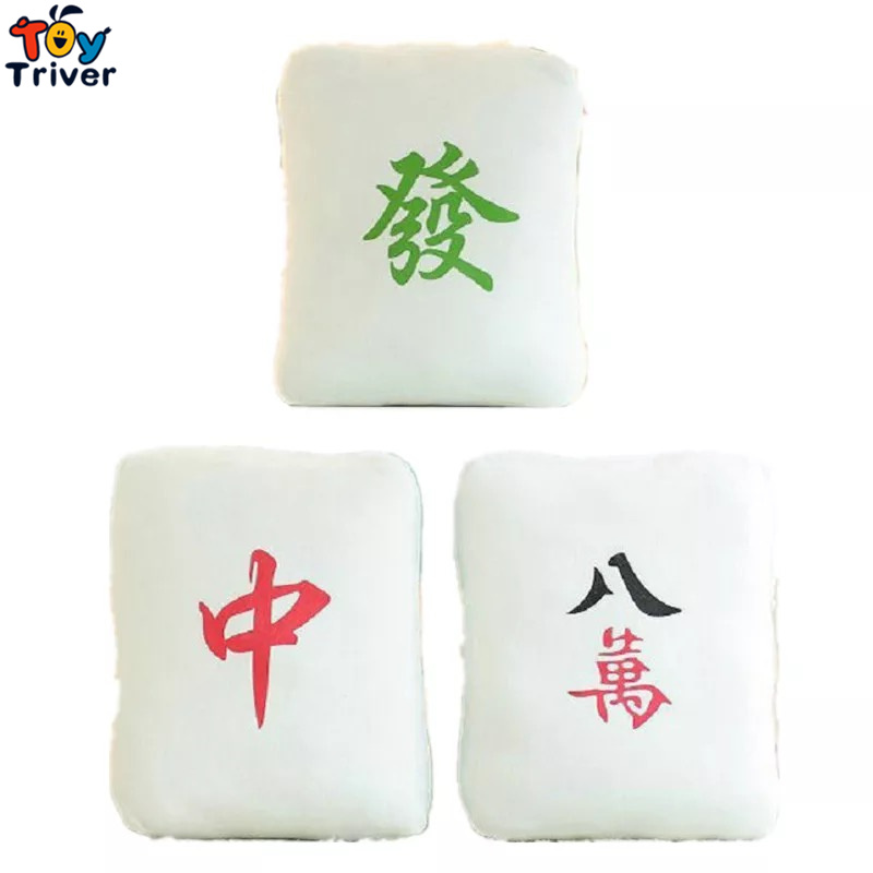 1pc 32cm Creative Plush Chinese Mahjong Game Toy Pillow Cushion Mat Stuffed Toys Funny Birthday Gift Home Shop Decoration Triver rare big barbapapa pillow round cushion funny face barbapapa plush toys creative birthday gift