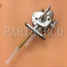 Топливный клапан узел спускного крана для SUZUKI BANDIT GSF600S GSF1200 ГСМ 600