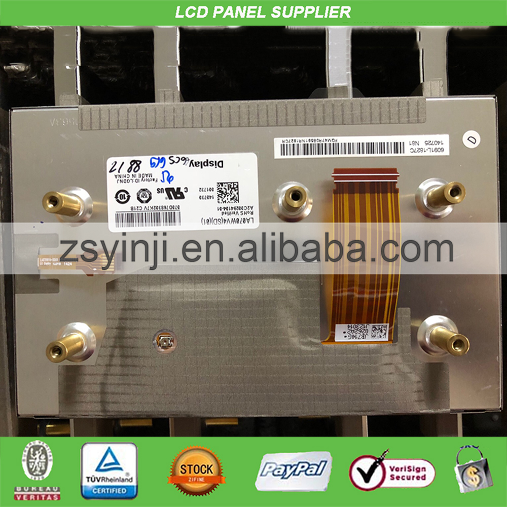 LA070WV4-SD01 new 7inch 800*480 WLED LCD PANELLA070WV4-SD01 new 7inch 800*480 WLED LCD PANEL