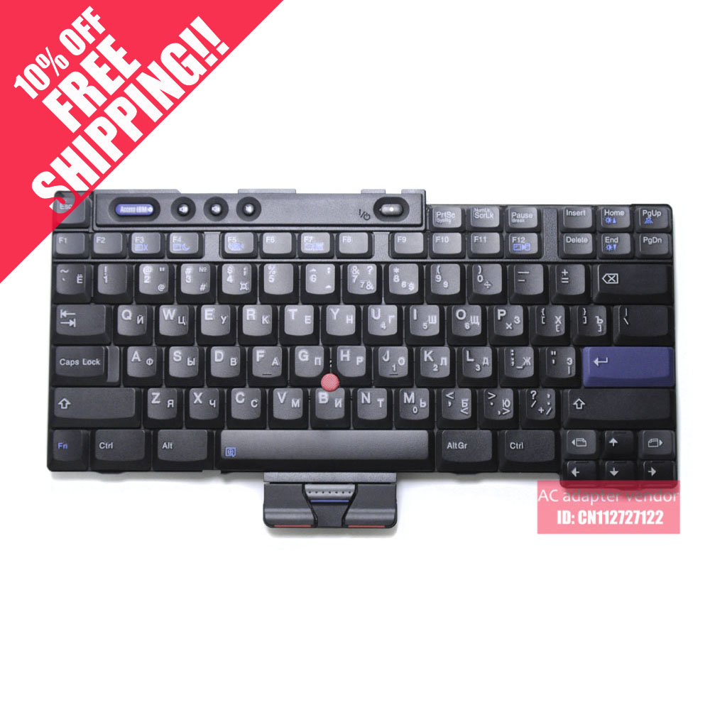 все цены на Russian RU FOR IBM T40 T42 T41 T43 R51 R52 R50 R51E laptop keyboard онлайн