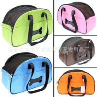 2016 Fashion Pet Dogs and Cats Bag Flight Case Folding Carrier Traveling Foreign Trade to Tarry out Bag portable Package