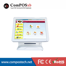 Made-in -China 15 inch TFT LED touch screen system /all in one pc stand with VFD customer display and MSR